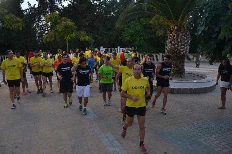 La carrera partió del Paseo Francisco Salto y discurrió por el camino del Pamplinar